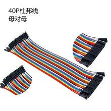 DuPont line 40 P 20 см длинный провод Женский Цветной кабель 2,54 шаг