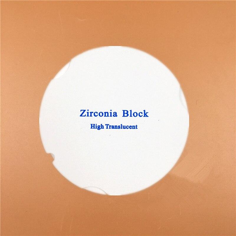 Sistema ZirkonZahn OD95 * 10, 12, 14,16, 18, 20mm ST Dentale Materiale dentale in ceramica corona Dentale macking blocco di zirconia dentaleSistema ZirkonZahn OD95 * 10, 12, 14,16, 18, 20mm ST Dentale Materiale dentale in ceramica corona Dentale macking blocco di zirconia dentale