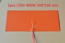 Silicone heating pad heater 220V 400W 340mmx150mm for 3d printer heat bed 1pcs