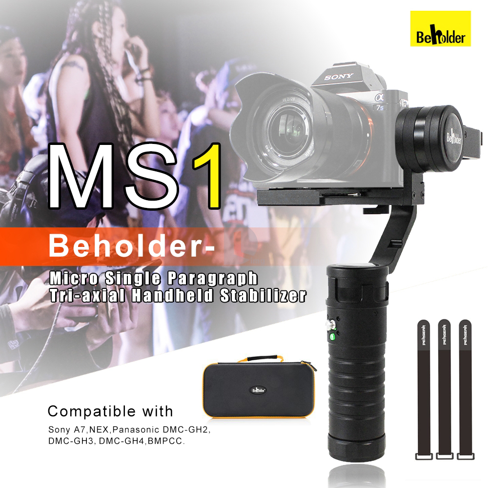 Beholder MS1 3 Axis Brushless Handheld Gimbal Stabilizer 32-bit Controller with Dual IMU Sensors for Mirrorless Camera 200g-850g beholder d2 carbon fiber dual handle grip with arch rectangular plate and pergear magic stickers for beholder ds1 ms1 stabilizer