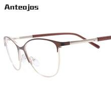 6a765ef20 Armações de óculos ANTEOJOS Feminino High End Strass Inserção Marrom  Mulheres De Metal Óculos de Armação Para óculos de Miopia O..