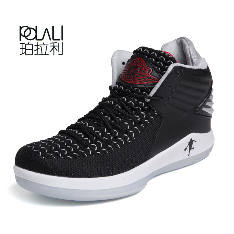 a446dabcfd5 Latest Camouflage Basketball Shoes Men Ankle Boots Outdoor Athletic Sport  Shoes Hombre Lace up basket homme baloncesto Shoes-in Basketball Shoes from  Sports ...