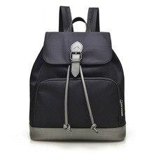 2017 Простой мода Корейский стиль нейлон женщины рюкзак студент школы книги мешок отдыха большой емкости рюкзак