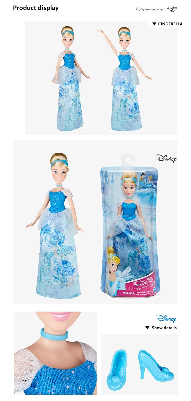 Hasbro-Disney-Princess-11-Inch-Royal-Shimmer-Mulan_08
