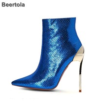 Fashion Women Short Boots Blue Party Shoes Autumn 12Cm Gold High Heel Ankle Zipper Pointed Toe Snakeskin