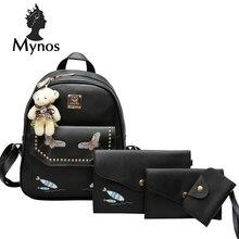 Mynos 4 шт./лот модный школьный рюкзак для девочек-подростков повседневная кожаная путешествия дизайнер рюкзак Набор для женщин Mochila
