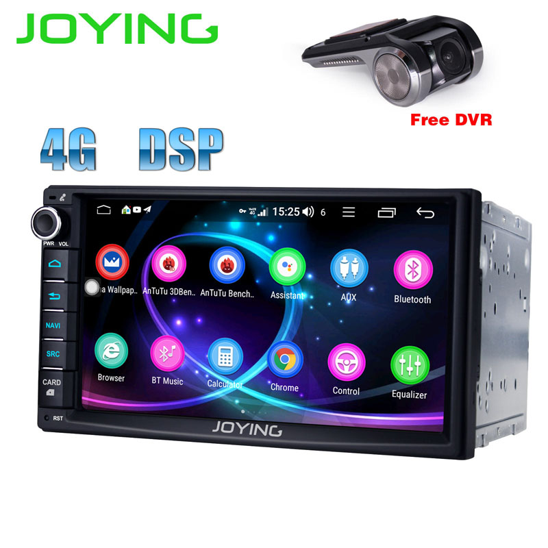 JOYING Android 8.1 double 2din car radio GPS 4GB+32GB audio player universal autoradio with free DVR support 3G/ 4G Network DSP