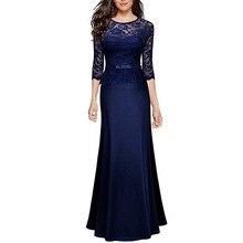 2017 Лидер продаж сезон: весна–лето женщина длинное платье элегантный для Вечеринка Femme свадебное платье Винтаж кружевные платья