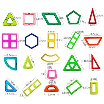 1 قطع كبيرة الحجم كتل المغناطيسي diy بناء طوب واحد أجزاء التبعي بناء المغناطيس نموذج ألعاب تعليمية للأطفال 1