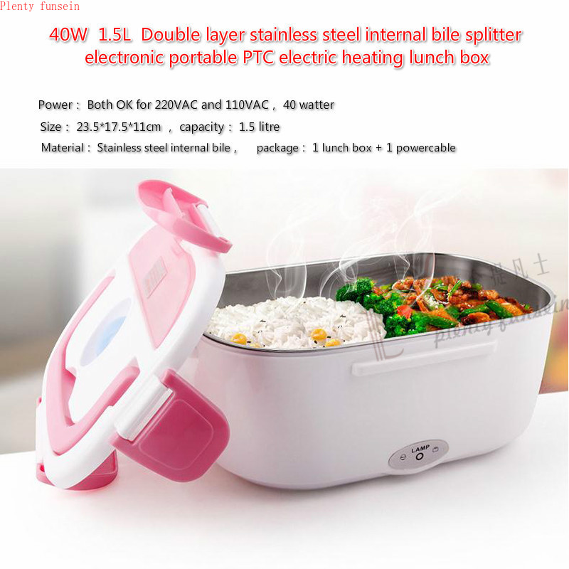 New 40W 1.5L Electric Heating Lunch Box Portable PTC Heated Stainless Steel Bile Splitter Bento Warmer Food Container 110/220VAC