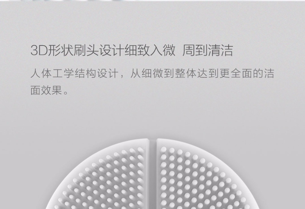 Xiaomi inFace Sonic Ion Face Tool (16)