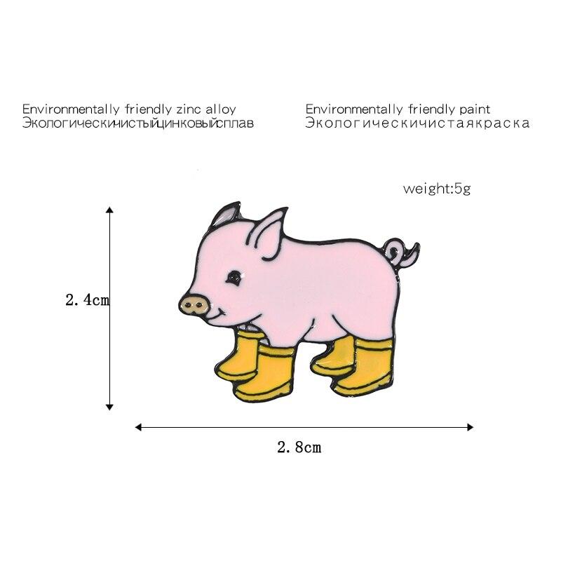 胸针猪2 - 副本