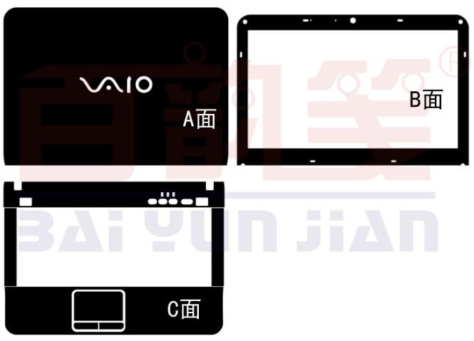 Laptop Carbon Fiber Vinyl Skin Sticker Cover For Sony VAIO VPCEG VPCEG38fa Vpceg18fg VPCEG15EH VPCEG12 VPCEG13 VPCEG37
