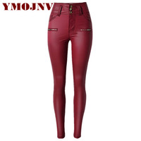 Europe And The United States Women S Explosion Waist 3 Button Slim Pants PU Imitation Leather
