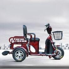 Литиевая батарея двойной тормоз Многофункциональный Электрический трехколесный велосипед для взрослых трехколесный скутер