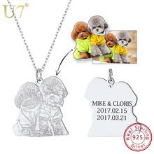 U7 925 Sterling Silver Engraved Personalized Photo & Name Custom Pendant Necklaces For Family Lovers Jewelry Special Gifts SC164 u7 100% 925 sterling silver heart shape engraved personalized custom photo pendant necklace mother s day gifts for lovers sc83