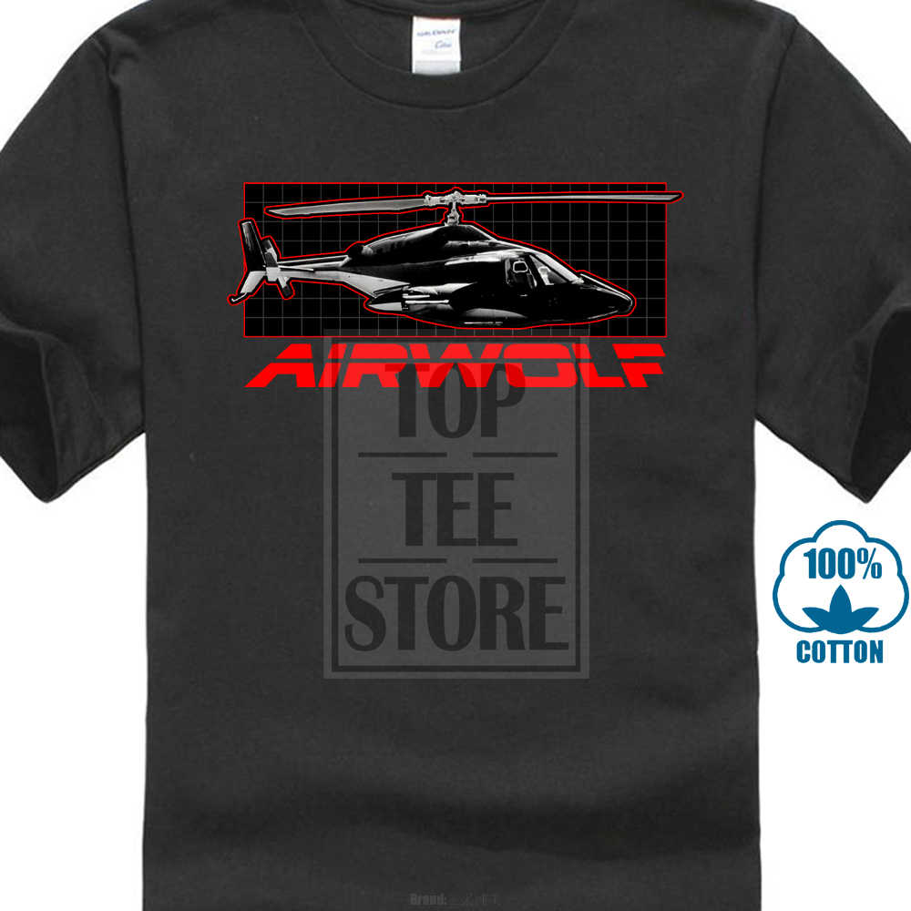 d43d4f7e6 Detail Feedback Questions about Airwolf Helicopter Grid T Shirt on ...