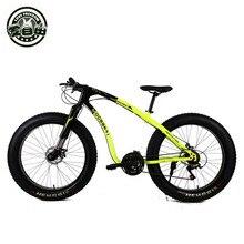 Miłość Wolności 26 Cal Fat Bike 21/24/27 Prędkości Rower Opony Zimowe 4.0 Rower Darmowa Dostawa