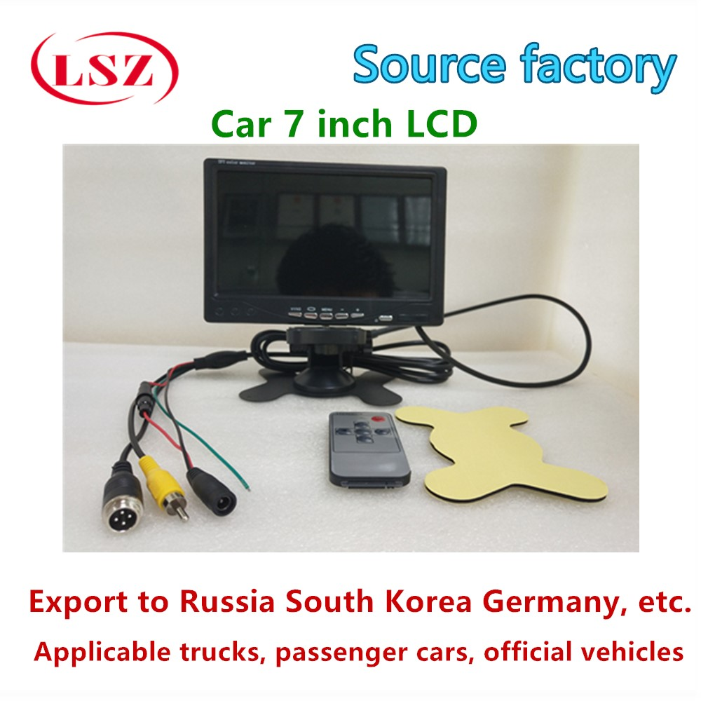 все цены на Car 7 inch 4 split display 4 channel video input monitor Family bus truck monitor display