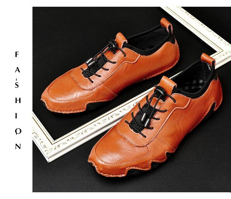 八爪豆豆鞋3s_13