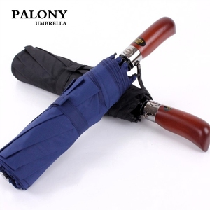 PALONY 1.25M Larger Men's Nylo