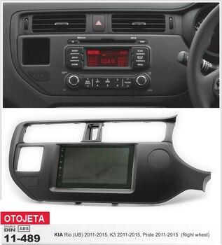 Рамка + DVD Радио Android 7.1.1 Авторадио gps плеер с головного устройства для kia rio ub k3 pride 2011-2014 стерео аудио dvr магнитофон