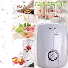 電気温水器タップ瞬時誘導ホット加熱用ホテル学校浴室トイレシンク洗浄流域ミキサー蛇口