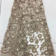 gold Lace Fabric 2018 High Quality Lace,African Tulle Lace F