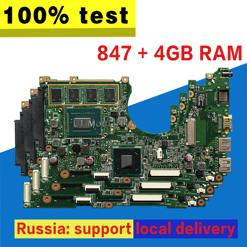 цены X202E Motherboard REV 2.0 847 4G For ASUS X201E X201EP Q200E S200E Laptop motherboard X202E Mainboard X202E Motherboard test OK
