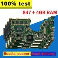 X202E Motherboard REV 2.0 847 4G For ASUS X201E X201EP Q200E S200E Laptop motherboard X202E Mainboard X202E Motherboard test OK
