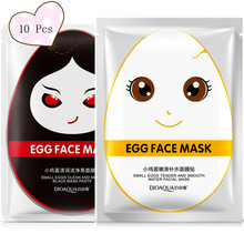 Whitening Beauty Face Mask Care Korean Cosmetics