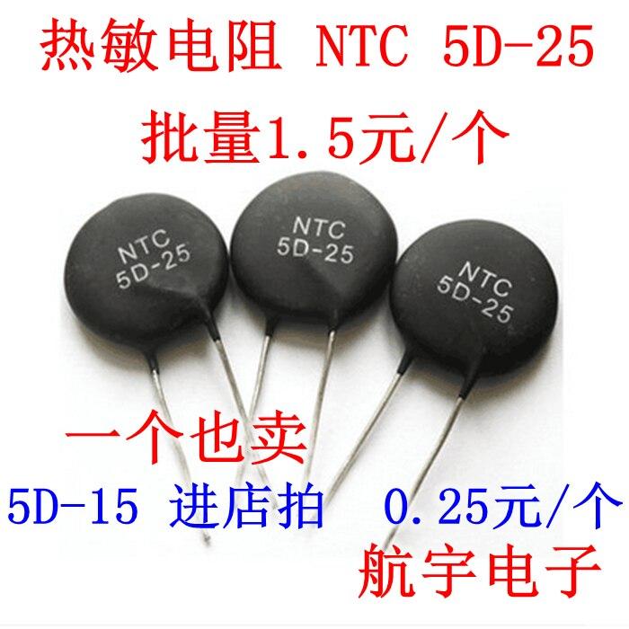 Thermistor Ntc 5D15 DSC-5D-15