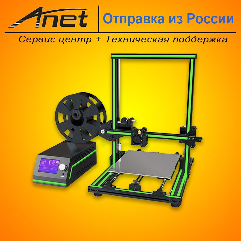 Новый Анет E10 только здесь доставка из России/супер легкая установка/8 ГБ SD и пластиковые как подарки/ экспресс-Доставка из Москвы