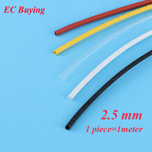 1m /pcs 2.5mm Heat Shrink Tubing Wire Wrap Heat-Shrink Tube 2:1 Thermo Jacket  Insulation Matierial Black White Yellow Clear Red