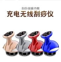 Body Massage USB Electric Brush massage machine for stimulate acupoints body Guasha massager Scraping instruments