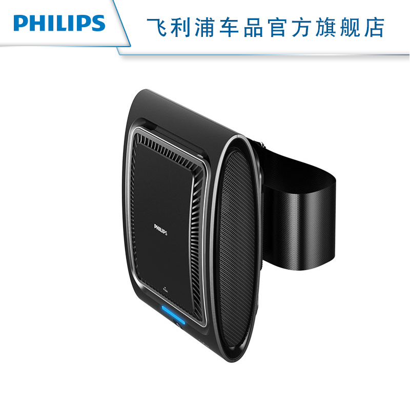 Car Air Purifier Remove Smoke Smell Formaldehyde PM2.5 for Cars Air Purifier Air Conditioning Appliances intelligent car air freshener car ionic air purifier removes cigarette smoke bacteria odor smell black glossy finish