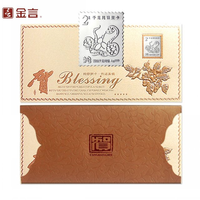 Golden phase silver stamps business greeting card mid autumn golden phase silver stamps business greeting card mid autumn festival gift employees birthday card creative m4hsunfo