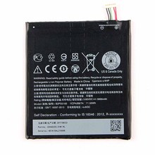 High Capacity Phone Battery B2PS5100 For HTC One X9 X9U X9E E56ML D10W 3000mAh аккумулятор для телефона ibatt b2ps5100 для htc d10w d10u d10i