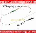 2pcs/lot 417mm 19'' Adjustable brightness led backlight strip kit,Update 19inch wide laptop LCD ccfl panel to LED