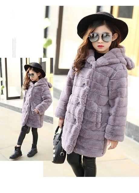 4 -14T Winter Coat Hooded...