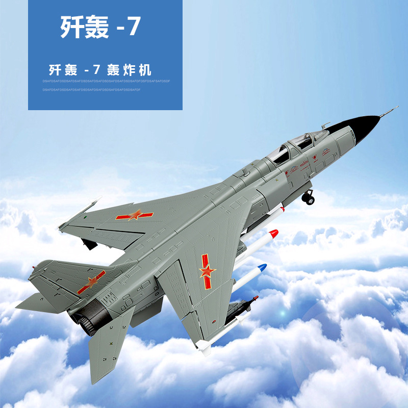 1:72 FBC-1 Bomber Model JH-7 Alloy Aircraft Simulation Model Gift 1 72 europe tiger helicopter model alloy aircraft model assembly finished high grade gift collection
