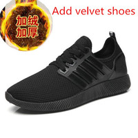 2017 New Men S Shoes Sports Casual Shoe Autumn Student Han Edition Fashion In Winter Warm