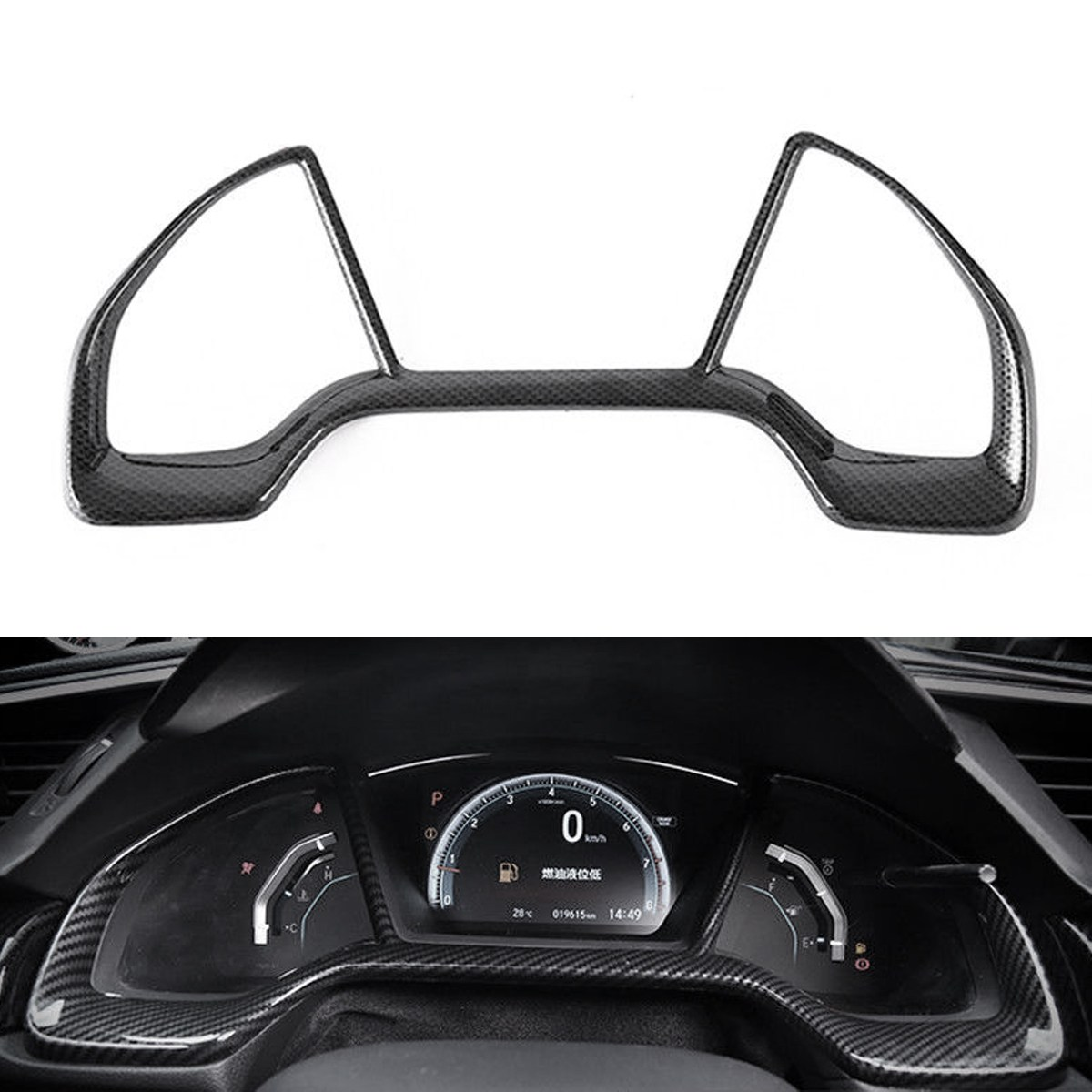 Carbon Fiber Style ABS Plastic Dashboard Decoration Frame Cover For Honda For Civic 10th 2016-2017 4D