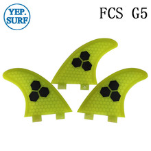 Surf Fins FCS G5 Fin Honeycomb Surfboard Fin Yellow color surfing fin Quilhas thruster surf accessories new style carbonfiber orange carbon strip fcs ii surfboard fins thruster fin set 3 compatible m7 surf fin