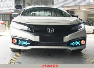 Image 4 - 1 takım 2019 ~ 2020y araba tampon kafa ışık Honda Civic sis lambası araba aksesuarları LED DRL far civic projektör lens lambası