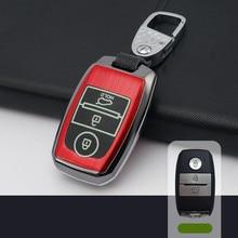 цена на Aluminium alloy Luminou Key Case Cover For Kia KX3/KX5/K3S/RIO/Ceed/Cerato/Optima/K5/Sportage/Sorento/K2/Soul/K3 K4 K5 Styling