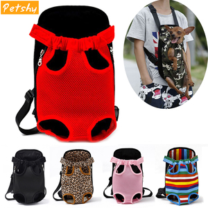 Petshy Adjustable Dog Backpack Kangaroo Breathable Front Puppy Dog Carrier Bag Pet Carrying Travel Legs Out, Easy-Fit 10 Colors(China)