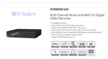 DAHUA 8/16 Channel Penta-brid 4MP 2U Digital Video Recorder Without Logo XVR8808S/XVR8816S