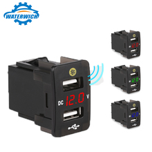4.2A Dual USB Car Charger With Digit Voltmeter Parking Locat