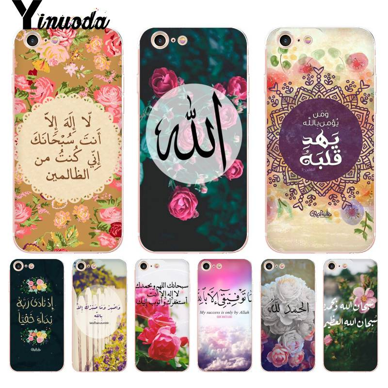 Adroit Yinuoda For Iphone 7 6 X Case Flower Arabic Quran Islamic Quotes Muslim Phone Case For Iphone 8 7 6 6s Plus X 10 5 5s Se Xs Xr Phone Bags & Cases